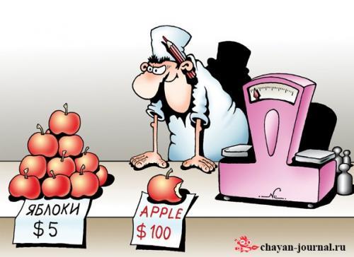 apple virsus fruit