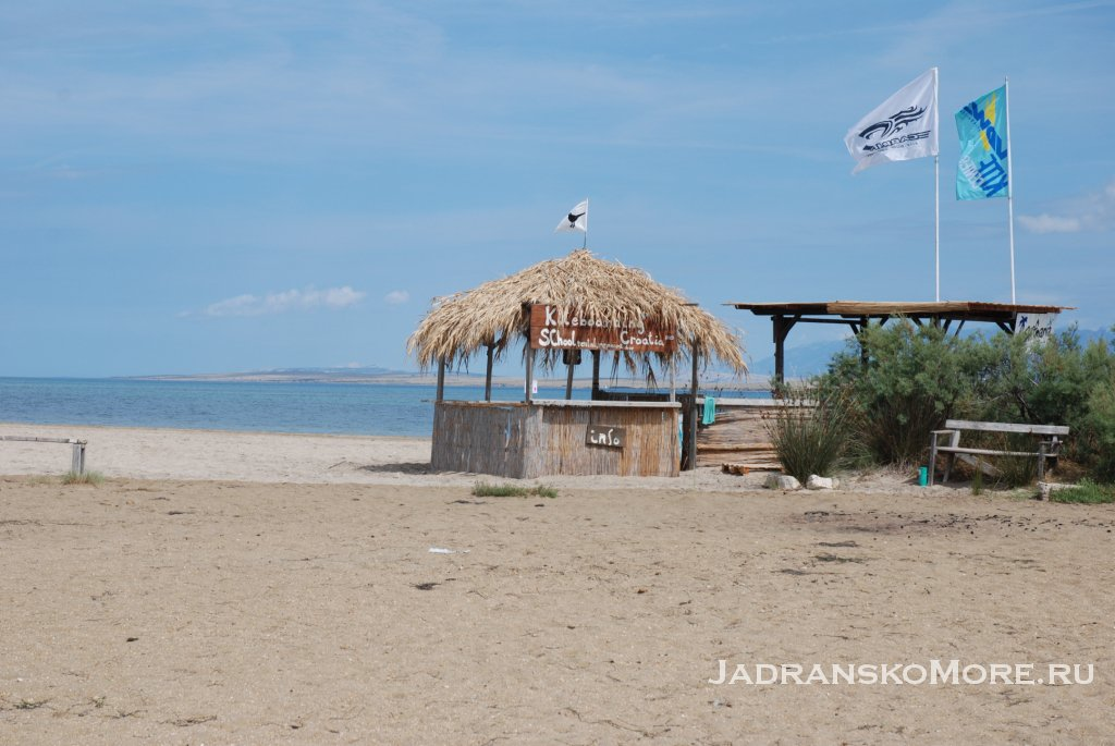 Nin_Zdrijac beach_kite