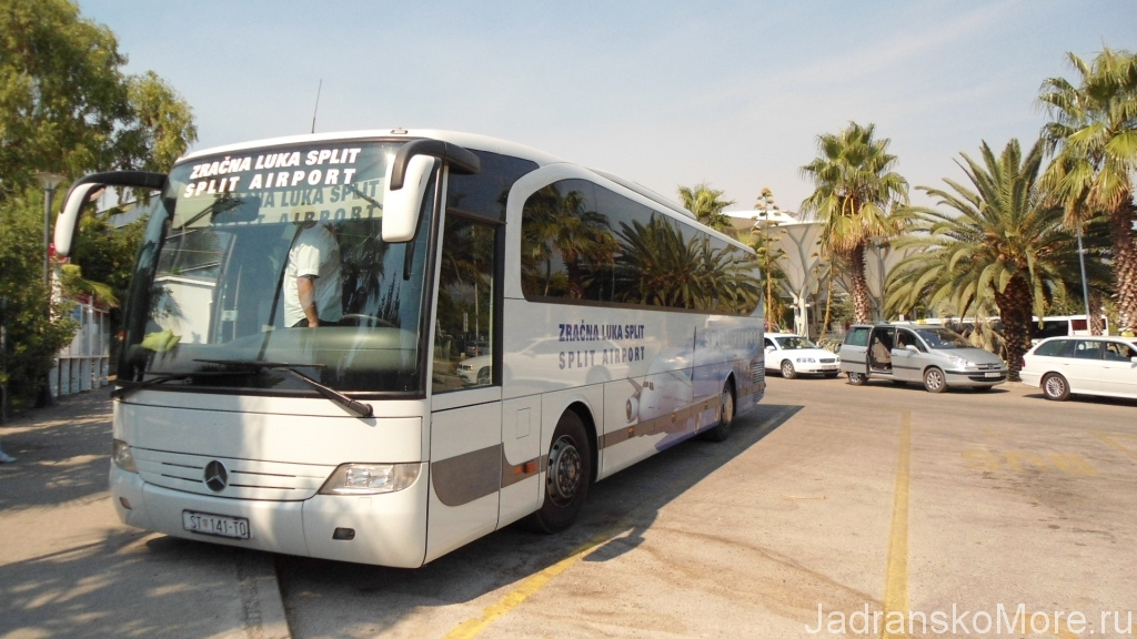 shuttle from Split airport